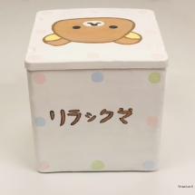Bear Makeup Box | Back view